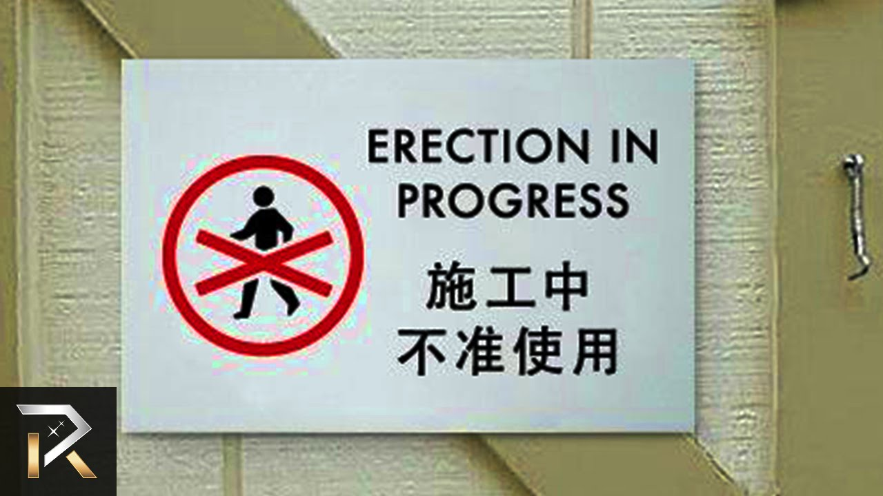 Badly Translated Signs That Will Make You Laugh Youtube
