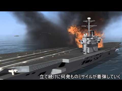 【DCS:World】 艦艇30隻で艦隊戦させてみた【デジタルブンドド】