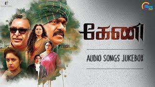 Keni Tamil Movie | Audio Songs Jukebox | Parthiepan | Nassar | Revathi | Jaya Prada