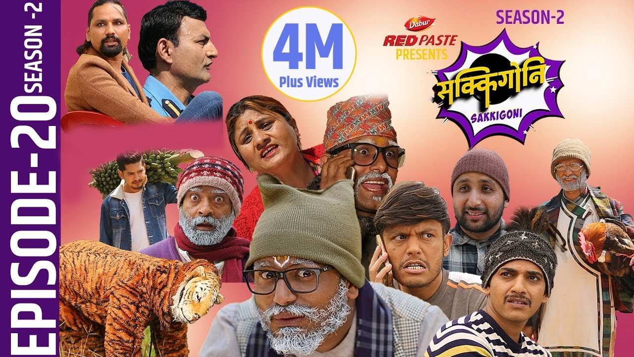 Download Sakkigoni   Comedy Serial   Season 2   Episode-20   Arjun Ghimire, Sagar Lamsal, Hari, Kamalmani