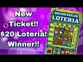 NEW TICKET!! YASSS!! $20 MILLION DOLLAR LOTERIA Texas Lottery Scratch Off Ticket