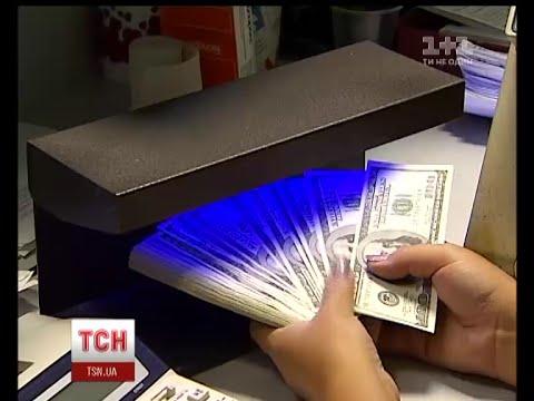 Нацбанк дозволив українцям міняти валюту без паспорта