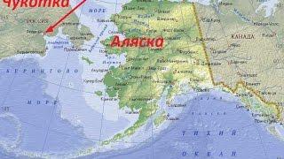 Аляска : Последний Рубеж Аллах Сах