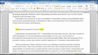 видео Как писать SEO тексты