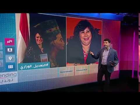 بي_بي_سي_ترندينغ | النساء وحقائبهن في #مصر بعد #التعديل_الوزاري  - 18:22-2018 / 1 / 15