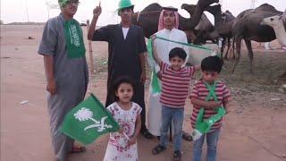 فيحان اخذ اهل الحاره يحتفلون باليوم الوطني 88   شوفوا وين اخذهم 😂