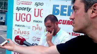 SportenPlovdiv TV: Сашо Александров: Жалко е, че няма вече такива играчи