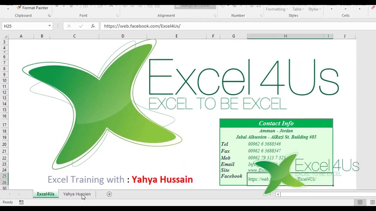 How to Insert Serial Numbers with Filters in Excel - YouTube