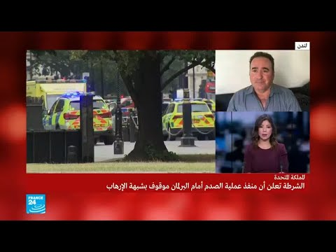 تفاصيل عن عملية الصدم أمام البرلمان البريطاني  - نشر قبل 1 ساعة