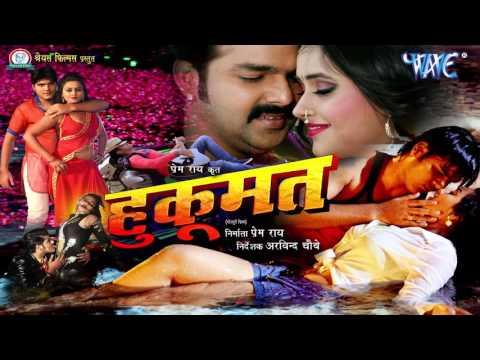 नथुनिया पागल कइले बा - Nathuniya Pagal Kaile Ba - Hukumat - Pawan Singh - Bhojpuri Hit Songs 2016