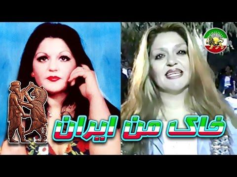 اهنگ مخصوص ماری شهناز تهرانی | Doovi