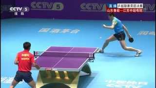 2014 China Super League (MT-Final) Shandong Vs Jiangsu [HD50fps] [Full Match/Chinese]