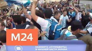 Футбольные фанаты на Манежной площади спели