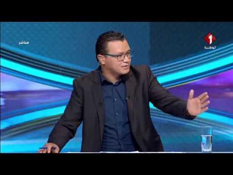 Dima Sport - Espérance Sportive de Tunis (invité : Badine Tlemçani) 27-09-2017