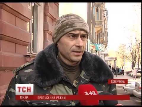 В Артемівську разом з...
