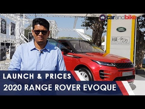 2020 Range Rover Evoque India Launch And Prices | carandbike