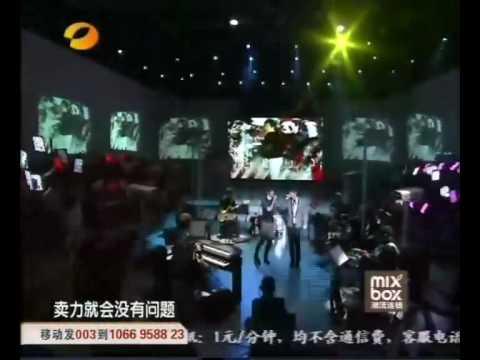 Ham Yu Haoming 俞灏明 + Vision Wei Chen 魏晨 LIVE - Le Huo Nan Hai 乐火男孩