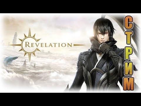 Revelation СТРИМ: заход в Омут Штурм (маг).