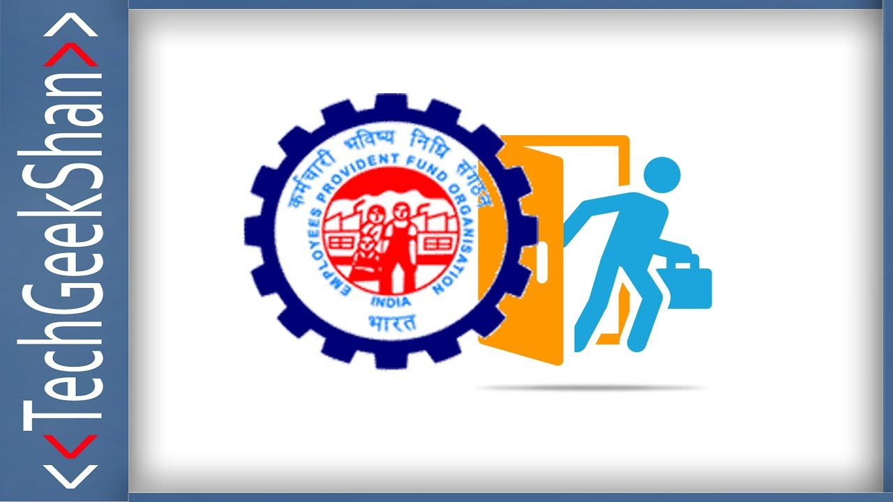 Exit Employee from EPFO Unified Portal   Employer