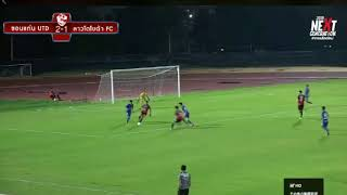 TOMO goal training match khonkaen United vs lao TOYOTA