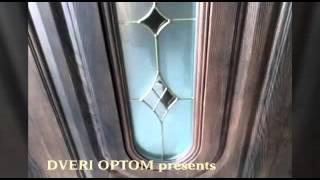 Дверь входная со стеклом от компании Двери Оптом(Subject., 2016-04-28T08:44:27.000Z)