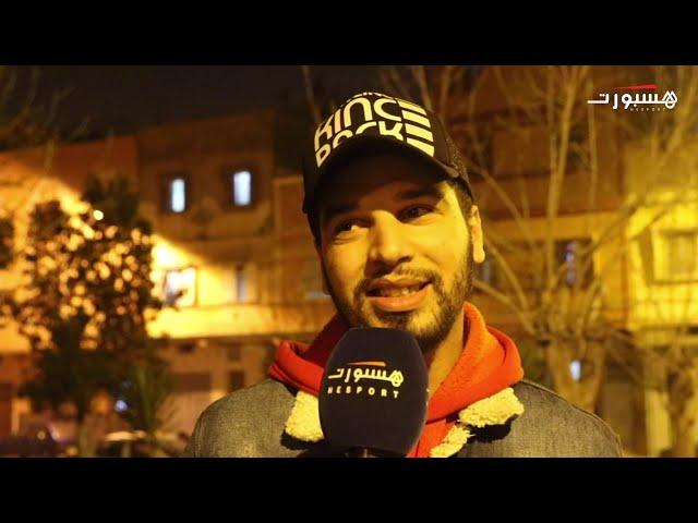 توقعات الجماهير المغربية حول مشاركة المنتخب المحلي في