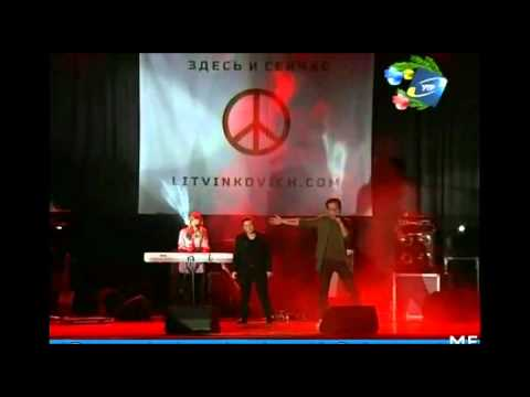 Миражи - Евгений Литвинкович, Мария Житникова, Назар Хассан