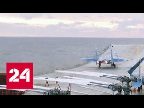 Крымская нитка. Специальный