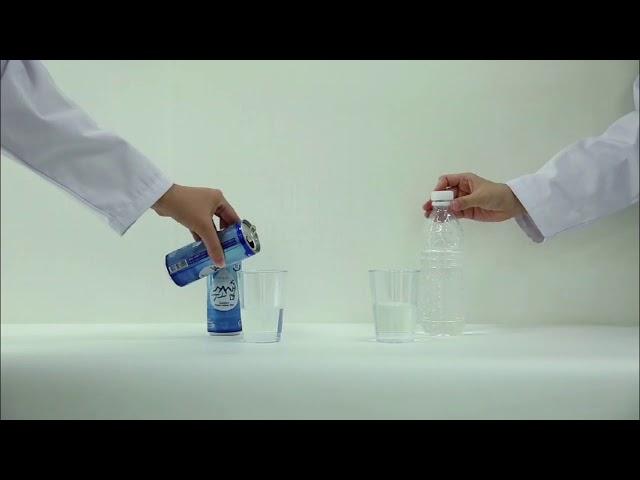 [수소샘 vs 일반생수] 수소용존 실험 메틸렌블루시약