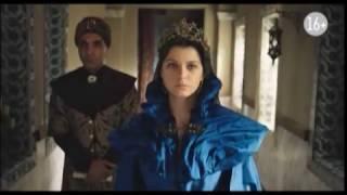 «Великолепный век. Империя Кесем»