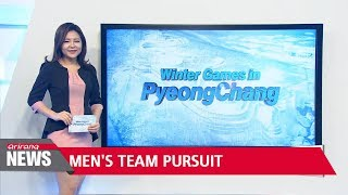 South Korea wins silver in men's team pursuit speed skating