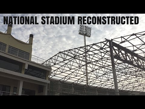 National Stadium Karachi Completely Changed