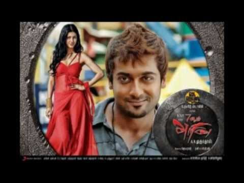 Oh Ringa Ringa - 7aam Arivu with Lyrics