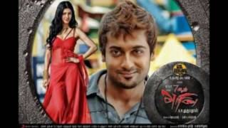 Oh Ringa Ringa - 7aam Arivu with Lyrics