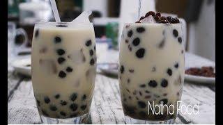Cách làm trà sữa trân châu thơm béo, an toàn thơm ngon, hạt trân châu mềm dẻo || Natha Food