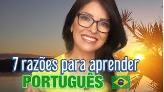 7 RAZÕES PARA VOCÊ APRENDER PORTUGUÊS ESTE ANO!!