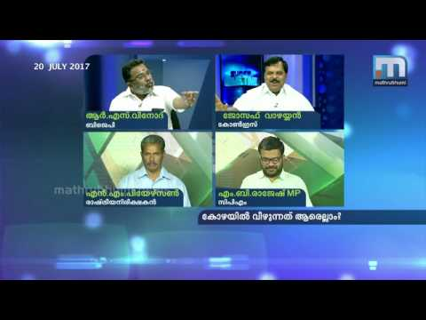 Bribery Charge Hit Kerala State BJP  | Super Prime Time (20-07-2017) Part 3