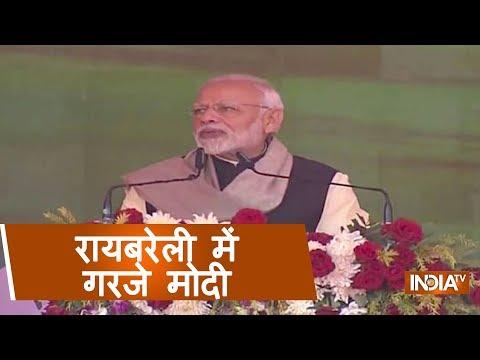 PM Modi attacks Congress at its fortress Rae Bareli
