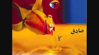 Asma ur Rasool 99 names Muhammad PBUH - Urdu  - VLC/lite -  رسول الله محمّد ص