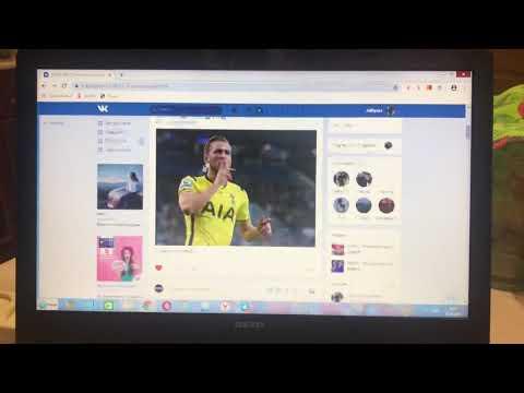 БОТ на футбол 2019. БОТ-программа для ставок на спорт 2019