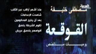 داعش يدمر سجن #تدمر