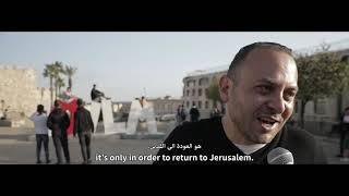 ינון דן קהתי - מנקים את השנאה בירושלים, 04.2019