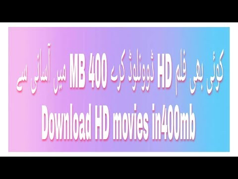 how-to-download-full-hd-movies