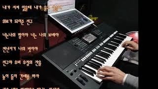 Yamaha PSR S975 지루박메들리/들국화여인.천년지기