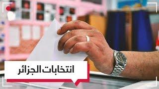 موعد انتخابات الرئاسة الجزائرية يقترب لكن الشارع والأحزاب يرفضونها | RT Play