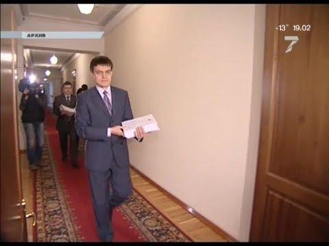 Михаил Мишустин представит обновлённый состав правительства страны.