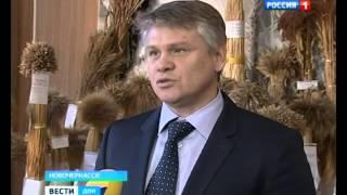 Итоговое совещание Управления ветеринарии Ростовской области 2014