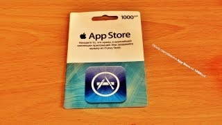 Обзор подарочного сертификата  App Store на 1000руб
