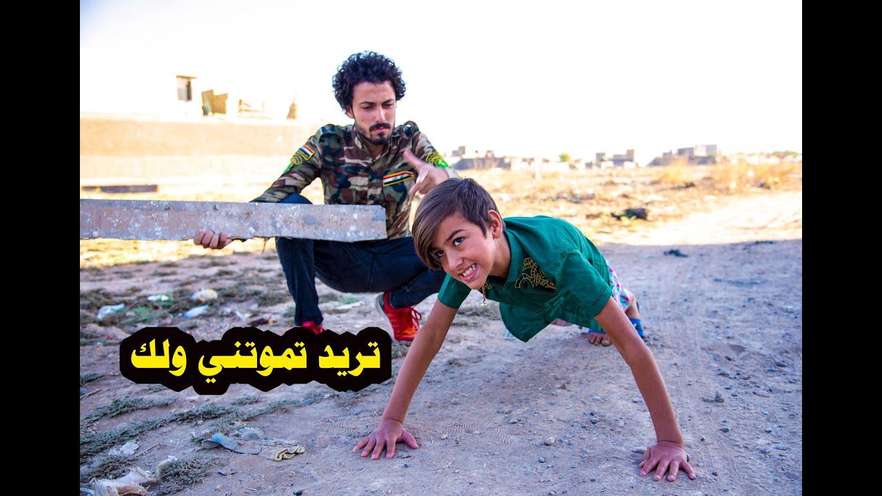 تحشيش كارثه مهدي اخذوه للتجنيد الالزامي 😃 / دقائق عراقية