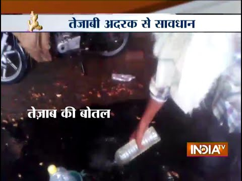 India TV News: Why acid is being used to clean ginger?